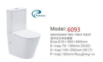 twopiecewc6093